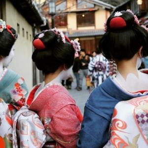 Viaggio-Giappone-Maldive -Maiko-Gion-Kyoto